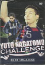 長友佑都 Yuto Nagatomo Challenge アモーレ【DVD】