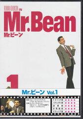 【DVD/洋画/コメディ/新品】Mr.ビーン Vol.1【DVD/洋画/コメディ/新品】【メール便対応】【RCP】