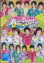 春どこ2011 DVD 【DVD】