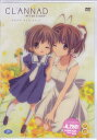 CLANNAD AFTER STORY 8 【DVD】【RCP】