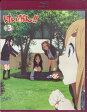 けいおん!! 3 初回限定生産 【ブルーレイ/Blu-ray】【RCP】