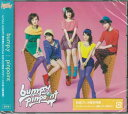 pinpoint 通常盤 / bump.y 【CD】