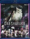 DNA-SHARAKU【Blu-ray】
