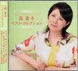 森昌子 ベスト コレクション / 森昌子 【CD】【RCP】