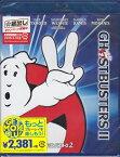 ゴーストバスターズ2 【Blu-ray】【あす楽対応】