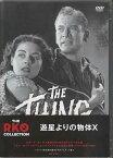 遊星よりの物体X HDマスター THE RKO COLLECTION 【DVD】