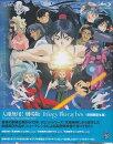 天地無用!劇場版TRILOGYBlu-rayBOX【Blu-ray】