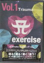 A exercise Complete Set 【DVD】