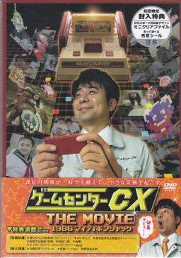 ゲームセンターCX THE MOVIE 1986 マイティボンジャック 【DVD】