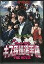 ゴッドタン キス我慢選手権 THE MOVIE 【DVD】 - DVD&Blu-ray映画やアニメならSORA