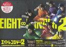 エイトレンジャー2八萬市認定完全版【完全生産限定】【DVD】