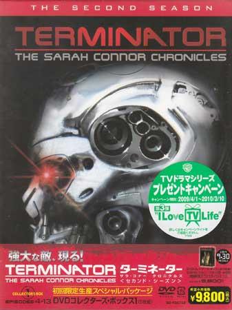 ターミネーター:サラ・コナー クロニクルズ〈セカンド・シーズン〉 コレクターズ・ボックス1 【DVD】