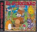 The Gift / Hi-STANDARD 【CD】