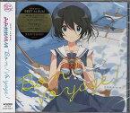 みみめめMIMI BEST ALBUM〜Bon! Voyage!〜 / みみめめMIMI 【CD】