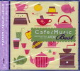 カフェミュージックで聴くJ-POPBest【CD】