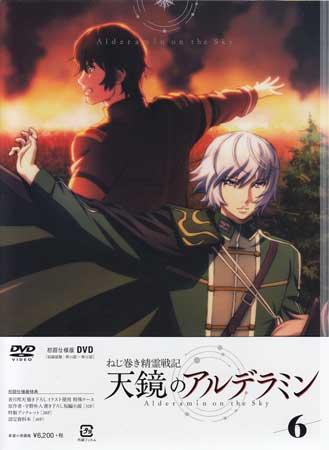 TVアニメ, 作品名・な行  vol.6 DVD