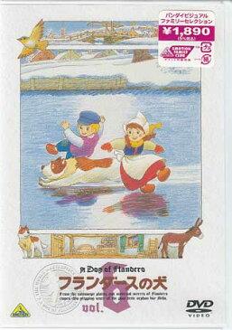 フランダースの犬 vol.6 【DVD】