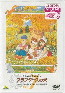 フランダースの犬 vol.7 【DVD】