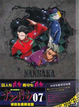 TVアニメ, 作品名・な行  7 Blu-ray