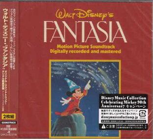 ウォルト・ディズニー ファンタジア オリジナル・サウンドトラック・デジタル新録音盤 【CD】