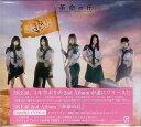 革命の丘 TYPE-A / SKE48 【CD、DVD】