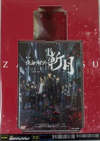 特撮ヒーロー, 仮面ライダーシリーズ -- DX DVD