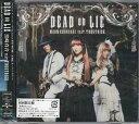 DEAD OR LIE  黒崎真音 feat.TRUSTRICK CD、Bluray