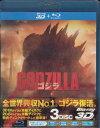 GODZILLA ゴジラ 2014 3D&2D 【Blu-ray】