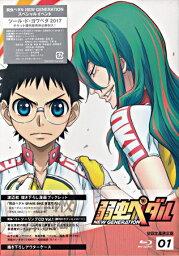 弱虫ペダル NEW GENERATION Vol.1