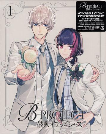 TVアニメ, 作品名・は行 B-PROJECT 1 DVD