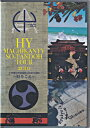 HY MACHIKANTY SO-TANDOH TOUR 2010@沖縄宜野湾海浜公園屋外劇場 〜時をこえ〜 【DVD】