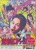 節約ロックBlu-rayBOX【Blu-ray】