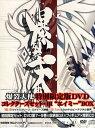 """爆裂天使 特別限定版DVD「コレクターズセット III""""エイミー""""BOX」 【DVD】【RCP】"""