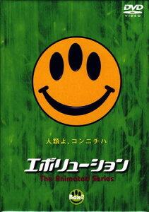 【DVD/日本映画/邦画/ホラー/新品】 エボリューション The Animated Series DVD-BOX 2 【SORA/...