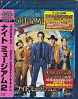 ナイト ミュージアム2 【Blu-ray】