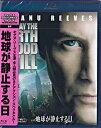 地球が静止する日 【Blu-ray】