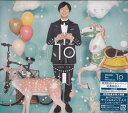 TP 豪華盤  神谷浩史 CD、DVD