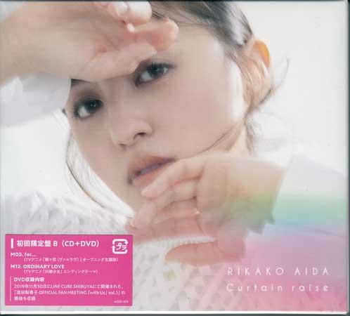 邦楽, ロック・ポップス Curtain raise B CDDVD
