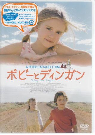洋画, ヒューマン  DVD