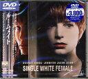 ルームメイト 【DVD】【02P09Jan16】