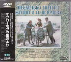 オブローモフの生涯より 【DVD】【RCP】