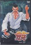 グラップラー刃牙-最大トーナメント編- VOL.10 【DVD】【RCP】