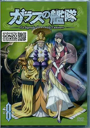 オリジナルアニメ, 作品名・か行  8 DVD