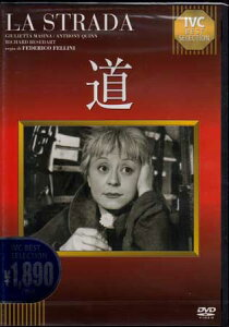 【DVD/新品/洋画/ドラマ/SORA】【RCP】道 【DVD】