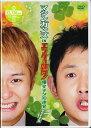 【DVD/お笑い・バラエティー/新品/50%OFF/新着1007】 マシンガンズ in エンタの味方! 爆笑ネ...