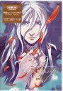 創聖のアクエリオン VOL.8 【DVD】【RCP】