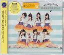 へたっぴウィンク 渡り廊下走り隊7 【CD】