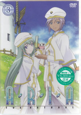 [DVD/アニメ/新品/30%OFF] ARIA The NATURAL Navigation.3 [DVD/アニメ]