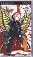 交響詩篇エウレカセブン 4 【UMD】【RCP】
