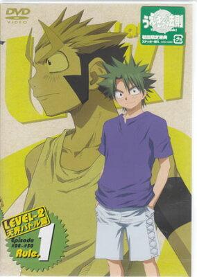 うえきの法則 LEVEL-2 天界バトル篇 Rule.1 【DVD】【02P09Jan16】